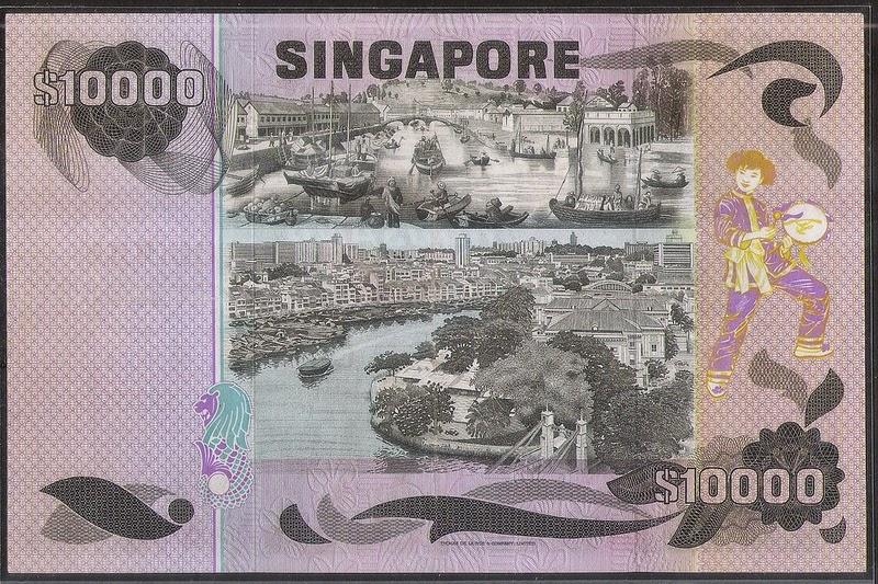 Singapore 10000 Dollar note Bird Series