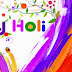 Happy Holi Shayari, Facebook Timeline Cover, Text 2015