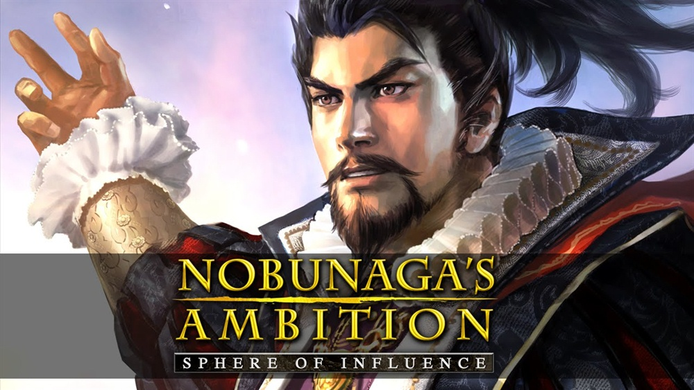 Nobunaga's Ambition Sphere of Influence Download Poster