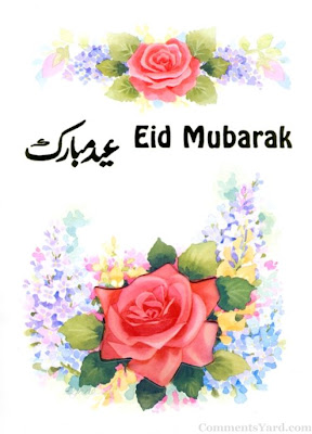 Eid Mubarak SMS 2012, Eid-Ul-Fitr SMS Wishes, Pciture Greetings 2012