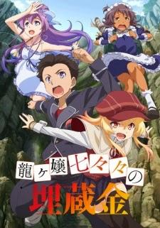 [ Info-Anime ] Video Promo Dari Anime Ryuugajou Nanana No Maizoukin