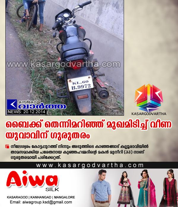 Kanhangad, Kerala, Bike-Accident, Injured, hospital, Youth critically injured in bike accident