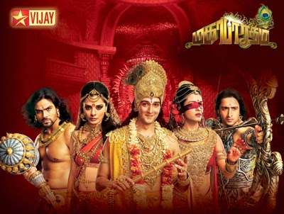 Download Bharatham Mahabharatham Song Lyrics Cover ...