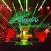 Οι Poison ξανά μαζί για επιλεγμένες ιδιωτικές συναυλίες