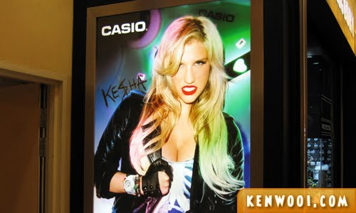 kesha casio advert