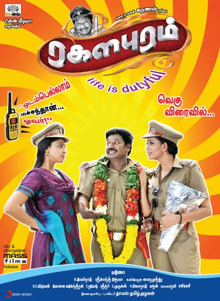Watch Ragalapuram (2013) Tamil Karunas Comedy Full Movie Watch Online For Free Download