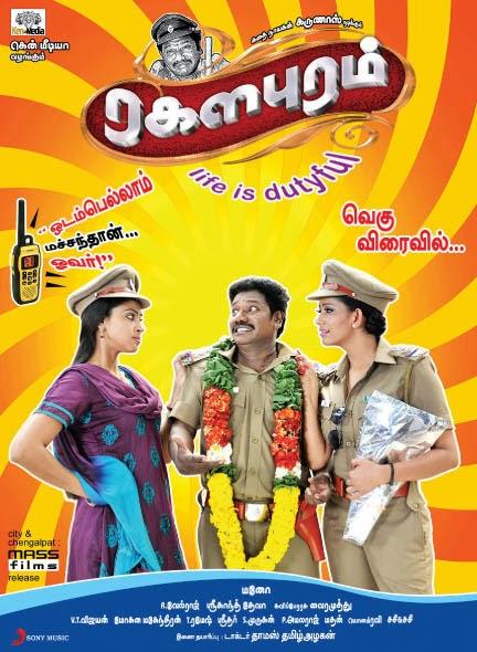 Watch Ragalapuram (2013) Tamil Karunas Comedy Full Movie Watch Online For Free Download