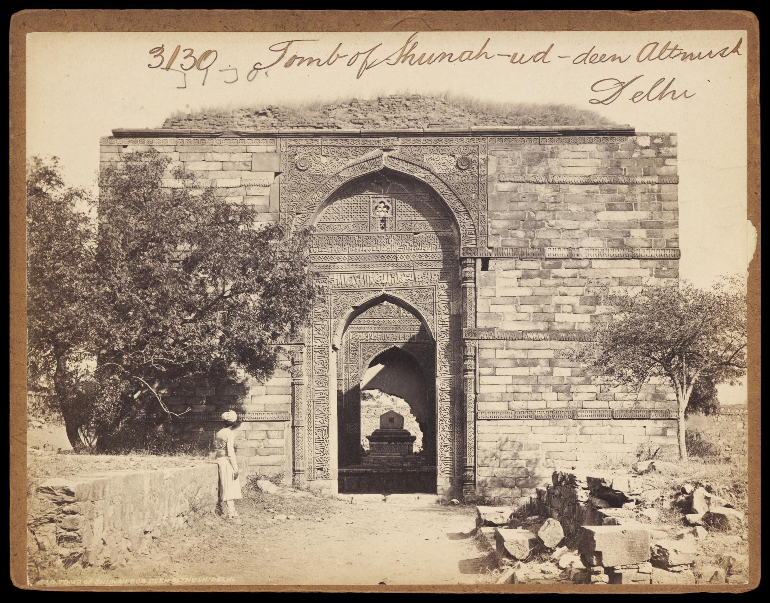 Tomb of Shams-ud-din Iltutmish in the Qutb complex, Delhi  - Mid 19th Century