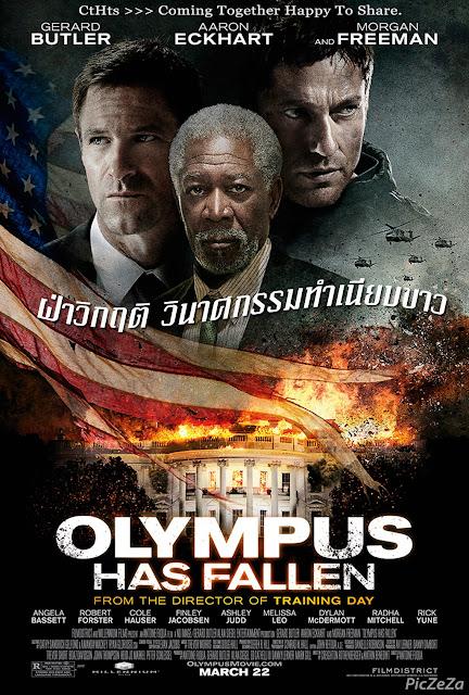 โหลดหนัง โหลดหนังฟรี Olympus Has Fallen (2013) ฝ่าวิกฤติ วินาศกรรมทำเนียบขาว