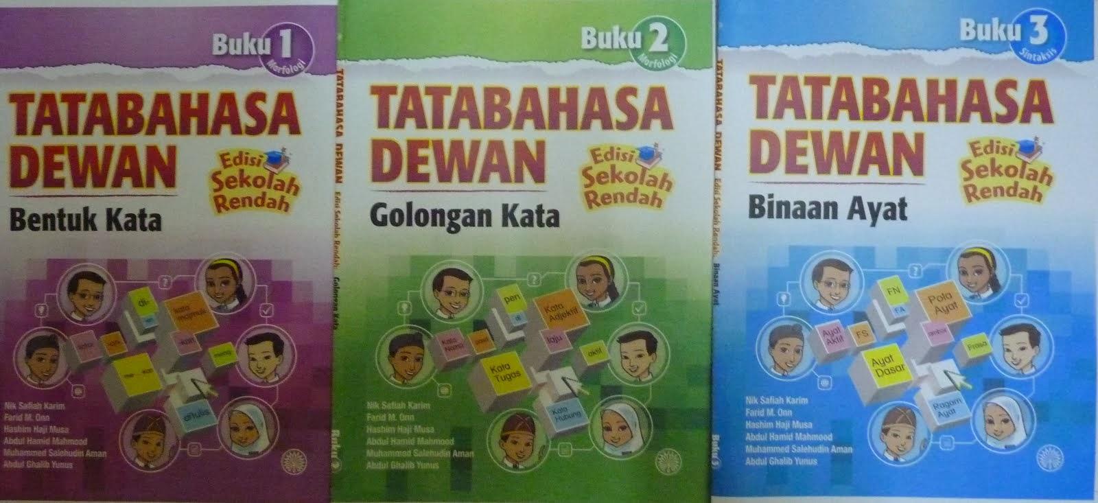 Buku Tatabahasa Dewan Edisi Sekolah Rendah (Buku 1, 2 dan 3)