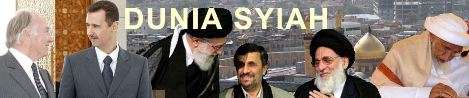 Dunia Syiah