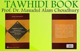Tawhidi Book