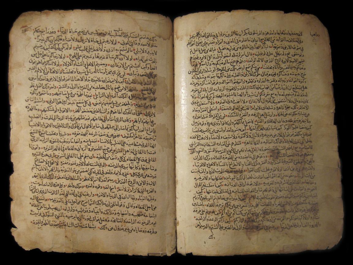 Muratorian fragment - Wikipedia