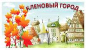 Блог Дегтеревой Г.Д.