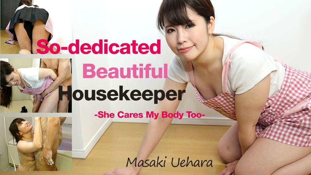 Masaki Uehara So-dedicated Beautiful Housekeeper