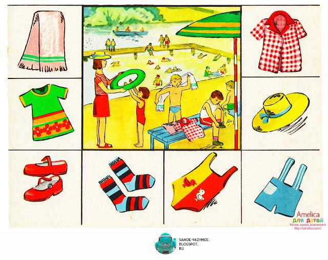 Детское лото скачать СССР советское. Лото на 4 четырёх языках СССР Крещановская Рябчиков 1980