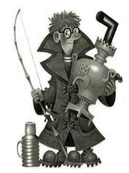 успенский про рыбака