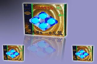 viagra china 800mg, jual viagra china, jual viagra china 800mg, jual obat kuat, jual obat kuat murah, obat kuat, toko obat kuat
