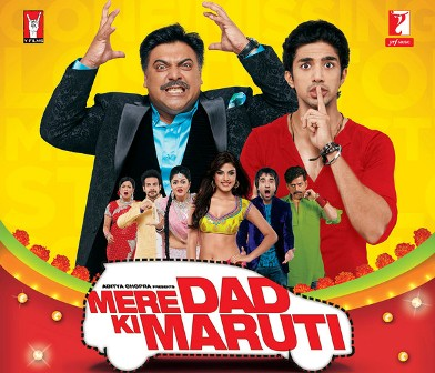 Watch Mere Dad Ki Maruti (2013) Hindi Movie Online