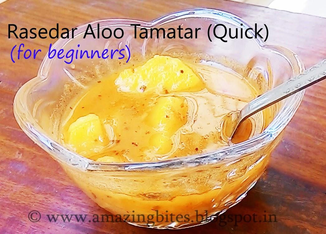 Rasedar aloo tamatar (Quick)