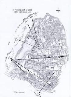 Plan du Parc de Koga et technique du shakkei