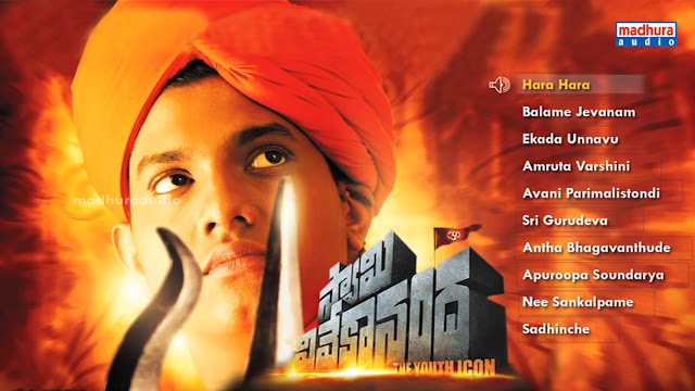 Swami Vivekananda Movie HD Wallpapers
