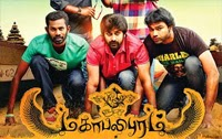 Mahabalipuram Team Special Interview