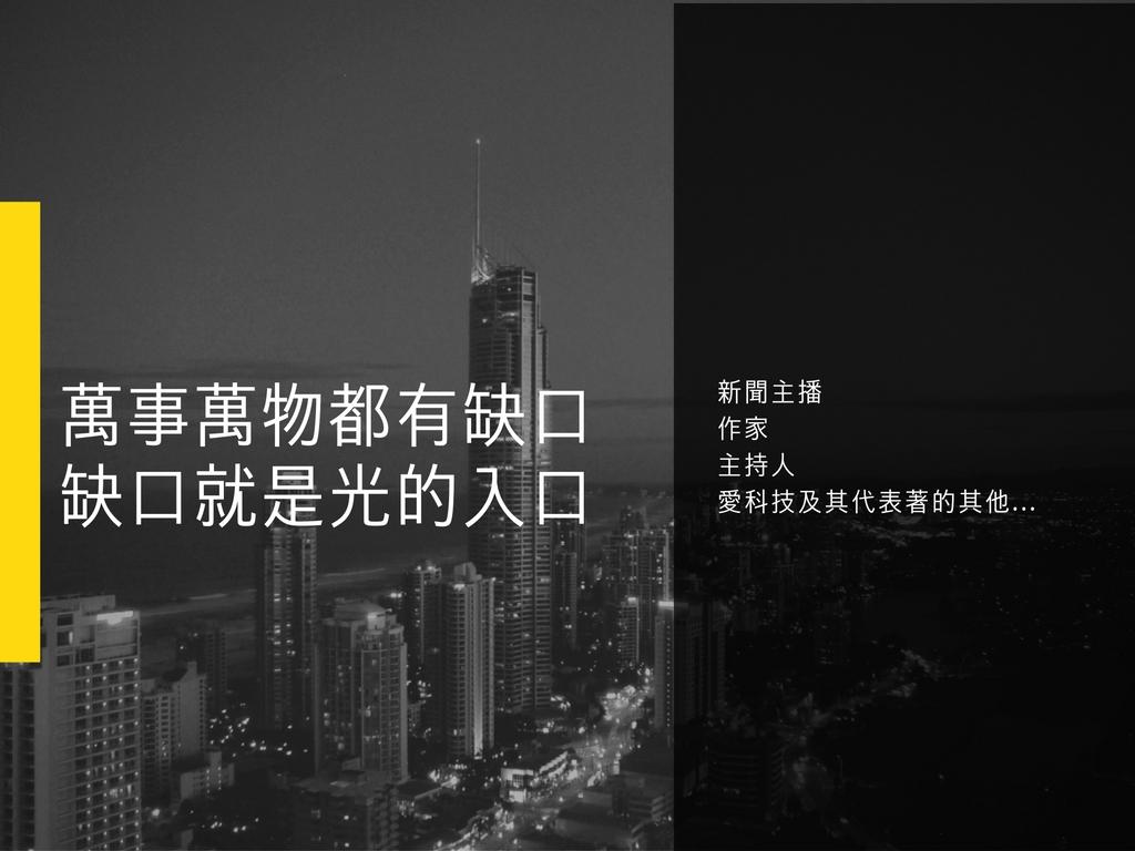 新聞主播路怡珍的網誌
