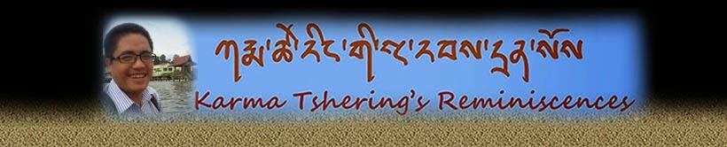 Shingkharlauri