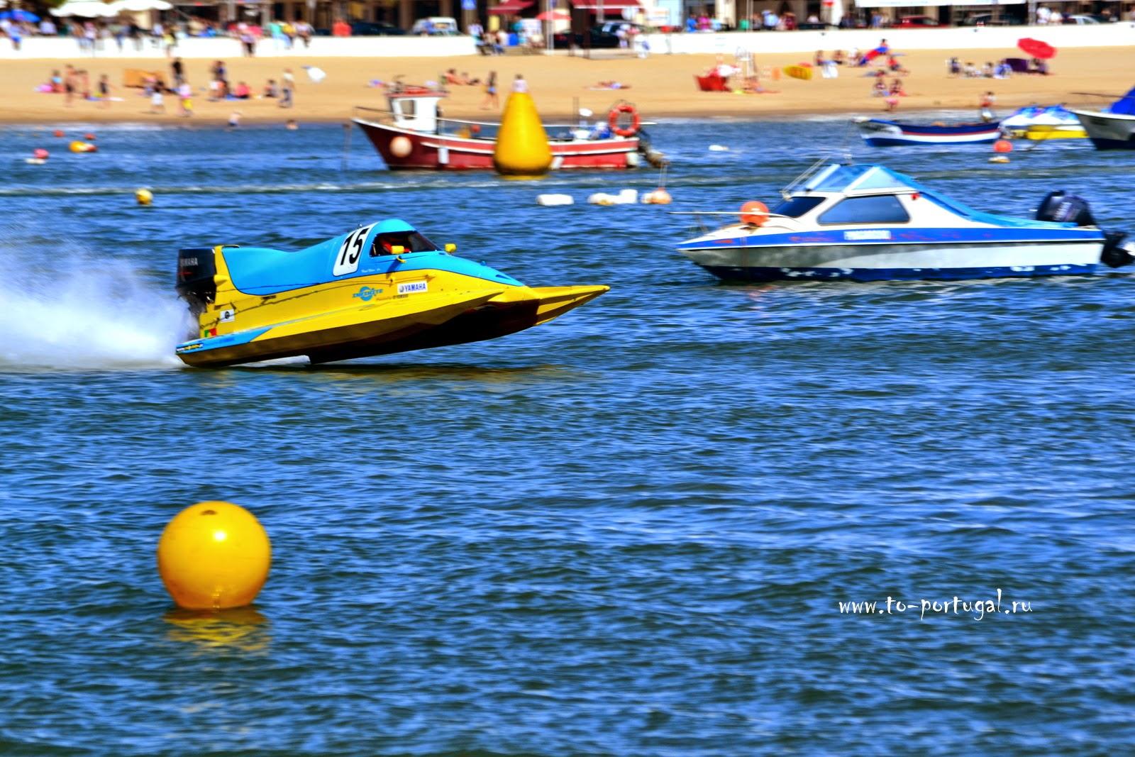 соревнования на скоростных лодках в Португалии