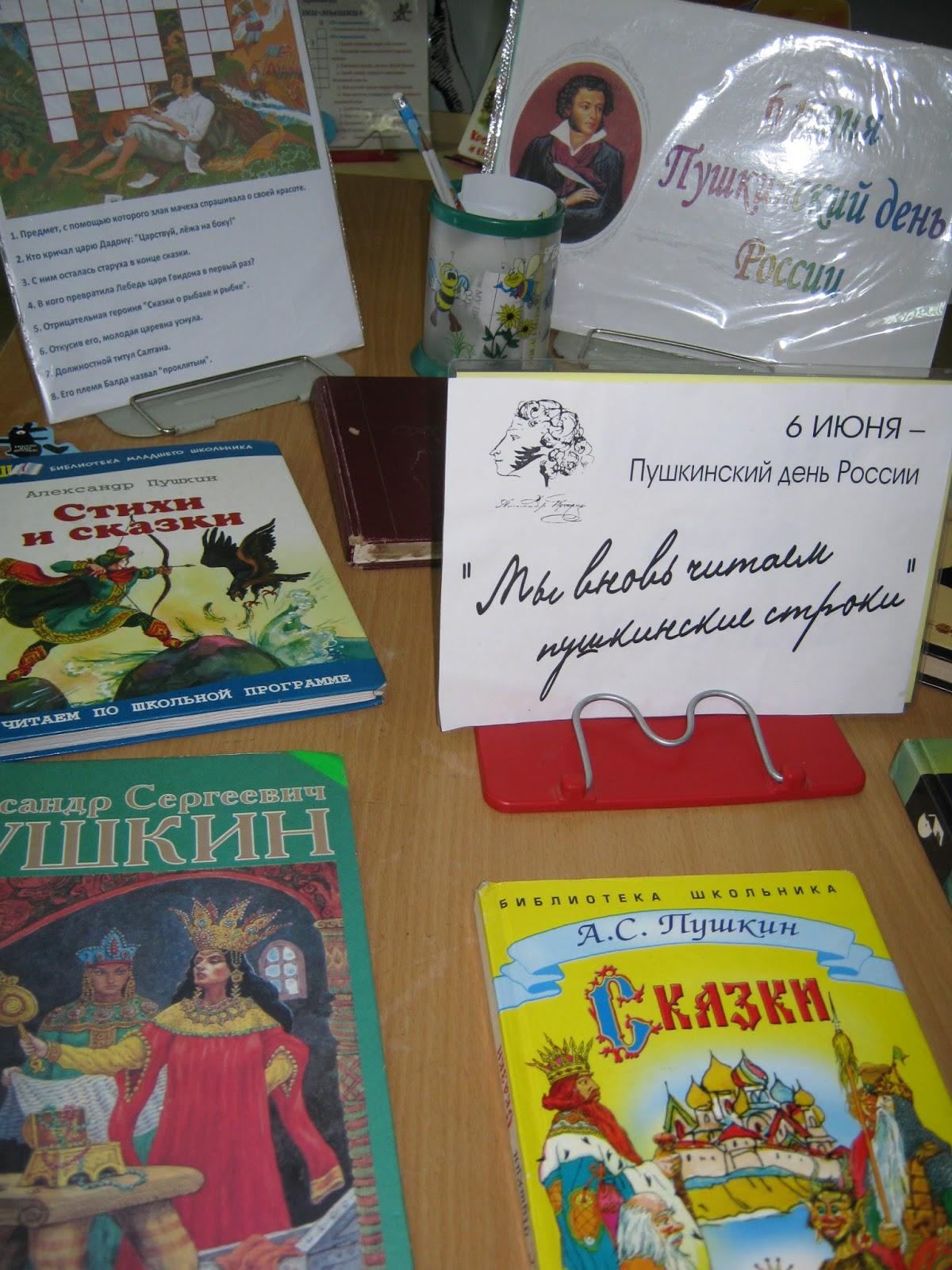 День знаний в детском саду сценарий праздника