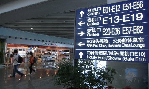 hourly lounge at Beijing airport