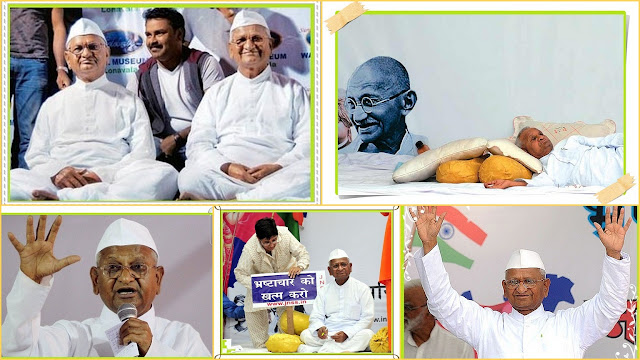 Anna Hazare Latest News Images/Pics Biography Wikipedia Videos Lokpal Bill Gallery Quotes