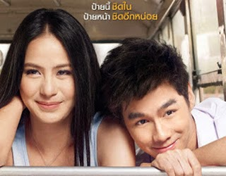Sinopsis First Kiss (Thailand Movie)