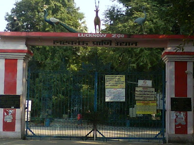 Lucknow Zoo