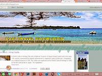 :: Review Blog #5 :: Kaki Travel !