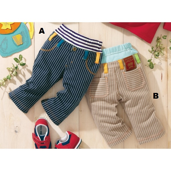 [B017,B018] Boy Fashion Pants