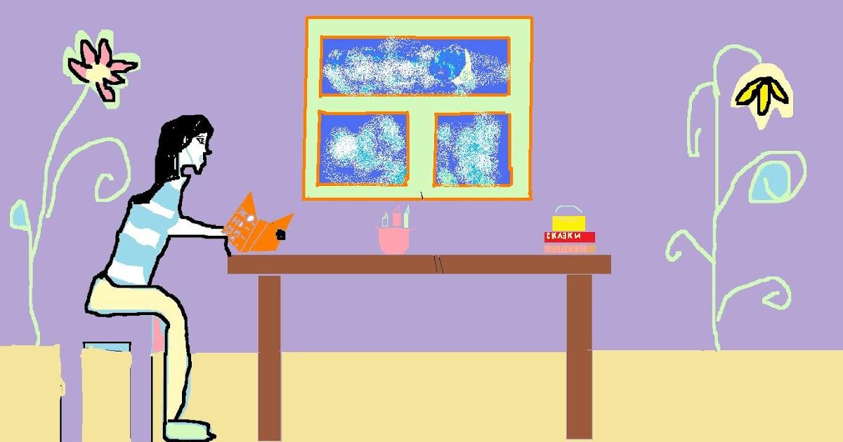 Рисунки школьных библиотек