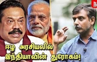 Thirumurugan Gandhi about Sri lanka Issue