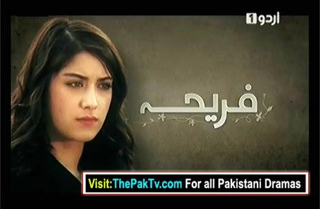 Watch turkish Drama Fariha Episode 67 Urdu 1 Tv 6th September 2013 in