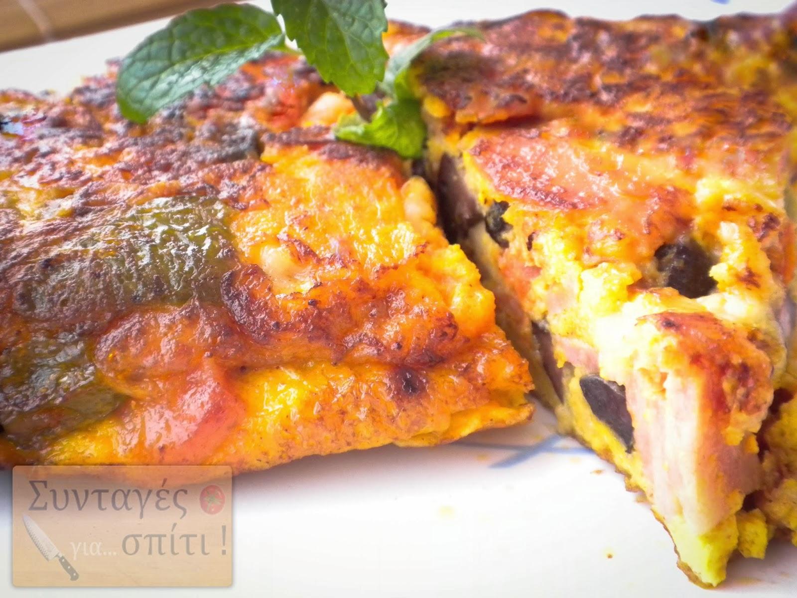 Ομελέτα pizza