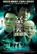 Phim Tân Nghĩa Bất Dung Tình | Vtvcab1