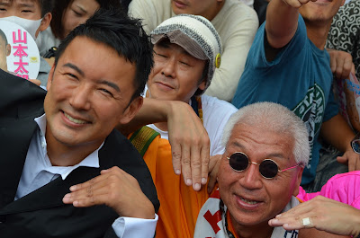 山本太郎さんとマック赤坂さん 2-初当院