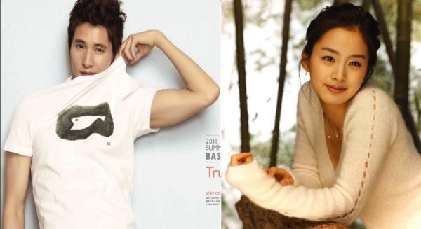 Won Bin dan Kim Tae Hee