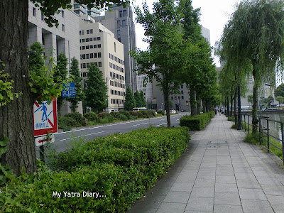 Pathway leading to the Imperial Palace and Gardens, Tokyo
