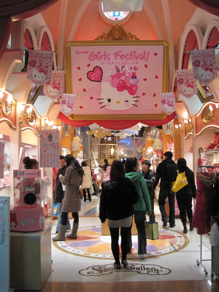 Doko ikitai on ram ne quoi du japon - La boutique du japon ...