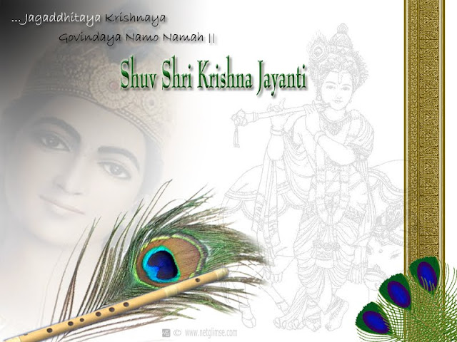 Beautiful Gokulashtami Images, Wallpapers, Photos, Pictures For Facebook And WhatsApp
