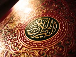 Kur'an'a Nazire, İntihar Suresi