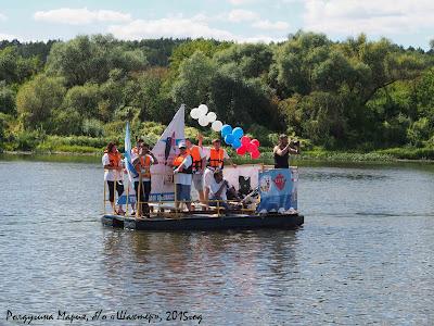 Фестиваль великих путешественников шахтер алексин плоты