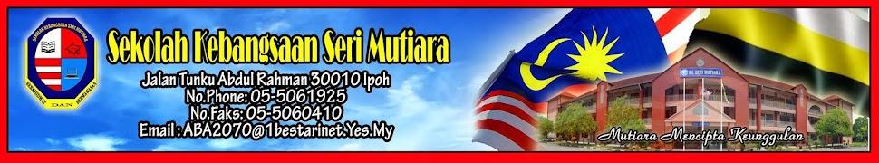 Sekolah Kebangsaan Seri Mutiara